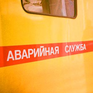 Аварийные службы Богородицка