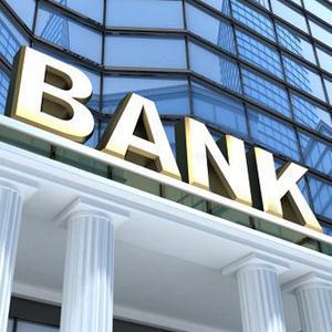 Банки Богородицка