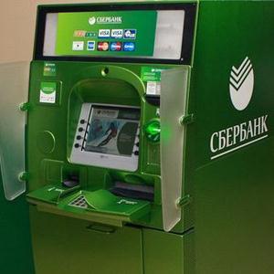 Банкоматы Богородицка
