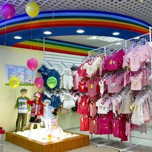 Детские магазины Богородицка
