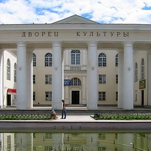 Дворцы и дома культуры Богородицка