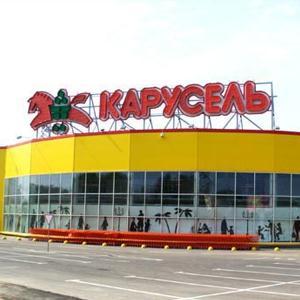 Гипермаркеты Богородицка