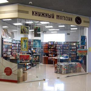 Книжные магазины Богородицка
