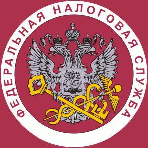 Налоговые инспекции, службы Богородицка