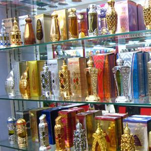 Парфюмерные магазины Богородицка