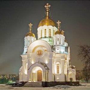 Религиозные учреждения Богородицка