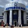 Автовокзалы в Богородицке