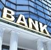 Банки в Богородицке