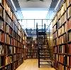 Библиотеки в Богородицке