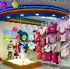 Детские магазины в Богородицке