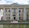 Дворцы и дома культуры в Богородицке