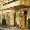Гостиницы в Богородицке