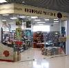 Книжные магазины в Богородицке