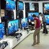 Магазины электроники в Богородицке