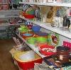 Магазины хозтоваров в Богородицке
