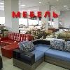 Магазины мебели в Богородицке