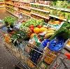 Магазины продуктов в Богородицке