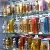 Парфюмерные магазины в Богородицке