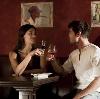 Рестораны, кафе, бары в Богородицке