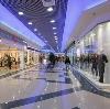 Торговые центры в Богородицке