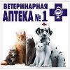 Ветеринарные аптеки в Богородицке