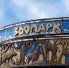 Зоопарки в Богородицке