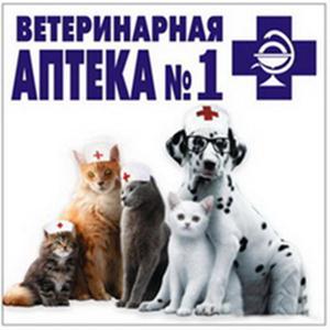 Ветеринарные аптеки Богородицка