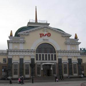 Железнодорожные вокзалы Богородицка